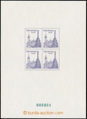 180190 - 1994 Pof.PT1, Olomouc - radnice a sousoší Nejsvětější Trojic