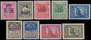 180201 / 43 - Filatelie / Evropa / Egejské ostrovy