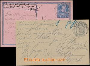 180353 - 1908 PRAHA  sestava 2ks prošlých dopisnic 25h různých emisí,