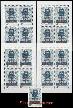 182752 - 1993 Pof.PL5, Hladý saint 14CZK, 4 pcs of, complete set plat