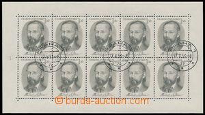 182881 - 1951 Pof.PL594, Smetana 1,50 Koruna, with CDS PRAGUE 1/ 17.V