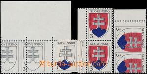 183053 - 1993 MAKULATURA  Alb.2, Státní znak 3Sk, sestava 3ks 2-pásek