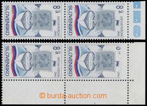 183054 - 1994 Zber.38 VCH, 120 let UPU, 1x svislá krajová 2-páska, na