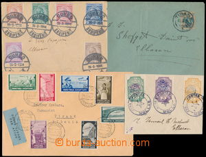 183280 - 1914-1941 4 entires - letter to Elbassanu with Mi.29-34, CDS