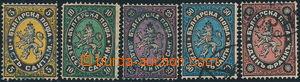 183284 - 1879 Mi.1-5, Heraldic Lion 5C-1Fr; complete first issue, cat