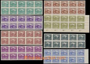 183584 -  Pof.1-26, kompletní řada 23 hodnot v 10-blocích (mimo Pof.6