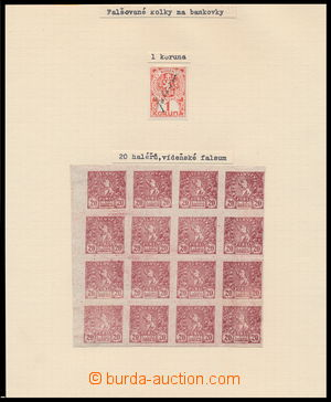 184471 - 1919 REVENUE STAMPS  comp. of 11 revenues various values, su