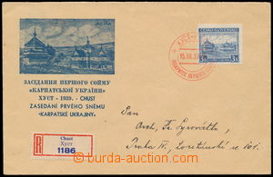 184757 - 1939 KHUST  Reg letter addressed to to Prague, memorial enve