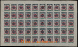 185012 - 1914 imperforate sheet of 50, value 50cts printed in S. Modi