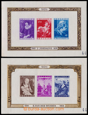 185132 - 1949 Mi.Bl.21-22, IMPERFORATED souvenir sheets Jordaens and