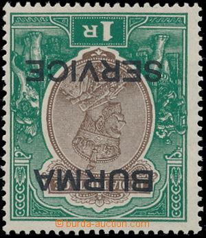 185177 - 1937 SG.O11w, official George V. 1Rp Opt BURMA SERVICE; perf