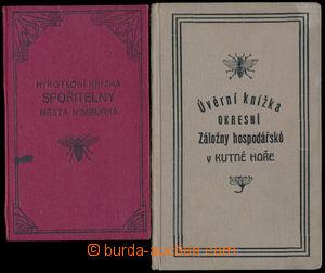 185572 - 1933-36 VKLADNÍ KNÍŽKY/  Hypotéční knížka Spořitelny města N