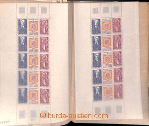 186033 - 1966-1983 [SBÍRKY]  zásoba ve 2 starých albech Claseur po