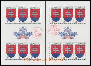 186409 - 1993 Zber.TL1, Státní znak 8Sk, celý tislový list, 2ks, 1x s