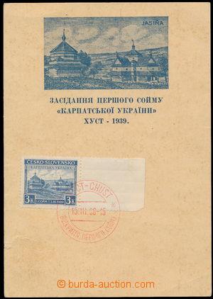 186455 - 1939 CHUST  pamětní list s modrým přítiskem Jasiňa/ 1. sněm