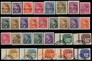 186467 - 1945 ŽAMBERK  sestava 29ks s různými přetisky v červené, čer