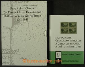 186605 - 1996, 2004 BENEŠ, F. / TOŠNEROVÁ, P.: Pošta v ghettu Terezín