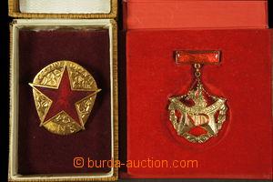 186756 - 1960-1980 Čestný odznak SNB a Zasloužilý pracovník ND, sesta