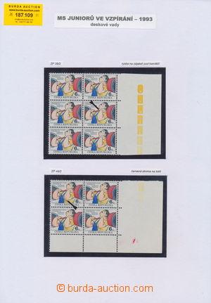 187109 - 1993 Pof.8 VV+DV, Mistrovství světa ve vzpírání 6Kč, rohový