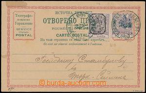 187270 / 661 - Filatelie / Evropa / Turecko