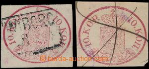 187352 - 1856 Mi.2, 2x 10Kop červená, DR WIBORG resp. ruční znehodnoc