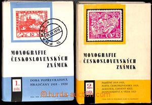 187460 - 1968-1971 MONOGRAFIE ČS. ZNÁMEK 1. a 2. díl, bez příloh, vel