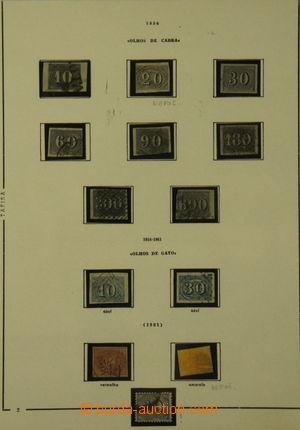 188383 - 1844-2009 [SBÍRKY]  mimořádná, značně kompletní sbírka v 6 v