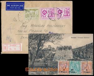 188559 - 1914-1987 pohlednice (Durazzo) adresovaná do Prahy, vyfr. zn