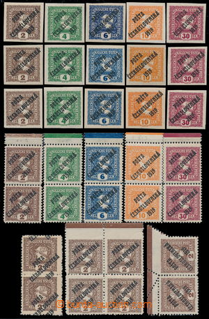 190074 -  Pof.60-64, 3 imperforated sets, complete set according to t