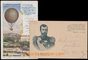 190186 - 1898-1901 PIONÝRSKÉ BALONOVÉ LETY comp. 2 pcs of Ppc, 1x Ppc