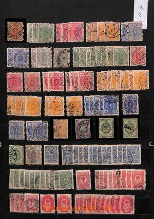 190414 - 1875-1993 [SBÍRKY]  skladová zásoba více než 1.400ks známek,