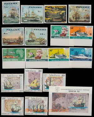190446 - 1968-1990 [SBÍRKY]  LOĎE  partie námětových zn. na 2 kartách