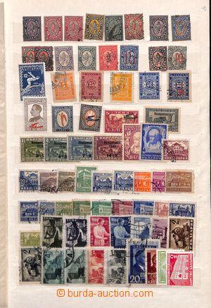 190788 - 1879-1980 [SBÍRKY]  nekompletní základní sbírka ve 2 zásobní