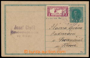 190790 - 1918 CPŘ3, Austrian parallel PC 8h Charles uprated by. Austr