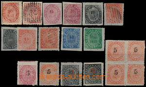 191282 - 1872-1881 Sc.19, 32, 34-36, 49-51 aj., India Port 20R na pru