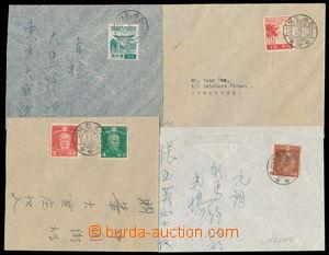 192328 - 1942-1945 JAPONSKÁ OKUPACE  4 dopisy s japonskými zn. Nogi,