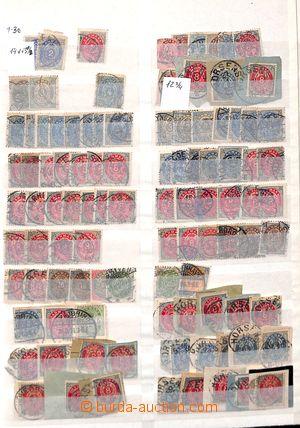 192445 - 1880-1999 [SBÍRKY]  DUBLETY / RAZÍTKA  zajímavá sbírka 1.150