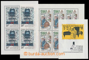 192617 - 1993-1997 Pof.PL5 2/A, A87 VV, PL144 DV 1, sestava 3 aršíků: