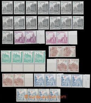 192822 - 1993-2000 sestava zajímavostí na kartě A4: Pof.13, 2Kč vodor