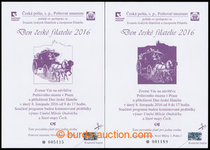 193061 - 2016 PPM19-20, Day of Czech Philately, invitation-cards post