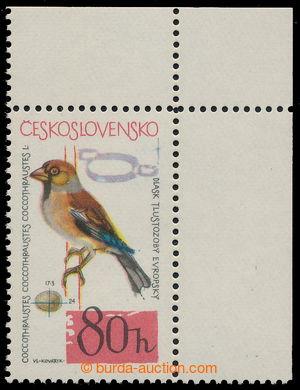 193576 / 1484 - Filatelie / ČSR II. / Vydání 1953-1992