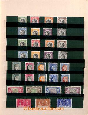 193661 - 1937-2000 [SBÍRKY]  OMNIBUS / Korunovace 1937 */** a 1953 **