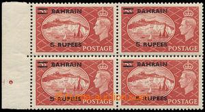 193832 - 1950 SG.78, 78a, Jiří VI. 5Sh s přetiskem BAHRAIN 5 RUPEES,