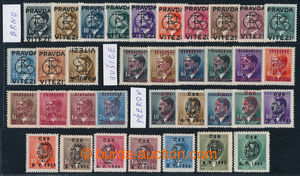 194196 - 1945 BRNO  černý přetisk PRAVDA/ ČSR/ VÍTĚZÍ!, 13ks + SUŠICE