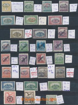 194498 - 1919 DEBRECEN, ARAD, SZEGEDIN  sestava přetiskových známek n