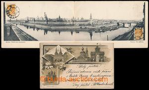194533 - 1897-1926 MOSKVA - sestava 2-pohlednic, 1x 3-okénková litogr