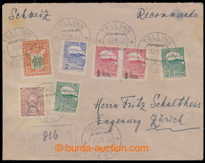 194750 - 1920 Reg letter to Switzerland with multicolor franking of 7