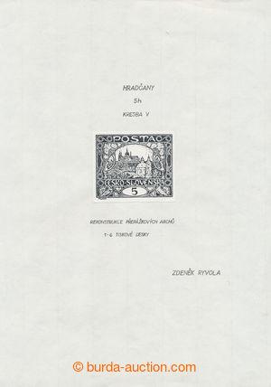 194764 - 1970-1995 RYVOLA Zdeněk / HRADČANY-issue - REKONSTRUKCE PŘEP