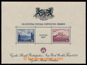 195014 - 1939 AS3a, miniature sheet Bratislava 1937, exhibition NY 19