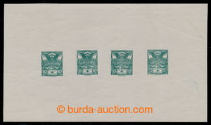 195231 -  PLATE PROOF  joined printing of values 10+20+25+5h in green
